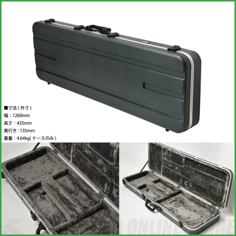 Deviser ABS Hardcase DEB-200TSA《エレキベース用ハードケース》【送料無料】 【ONLINE STORE】