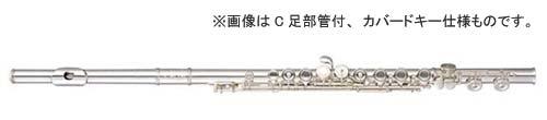 Miyazawa ミヤザワ Atelier 2 REH H足部管付/オフセット・リングキー仕様 (フルート小物セット付)(送料無料)(譜面台プレゼント)(お取り寄せ)【ONLINE STORE】
