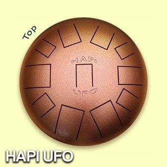 HAPI TONES ハピトーン/ HAPI UFO Drum (キャリーバッグ&マレット付き)(送料無料)