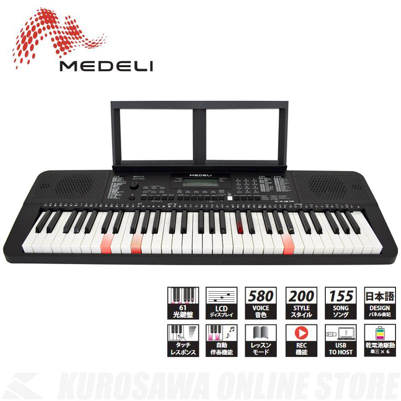 MEDELI M221L[J]《電子キーボード》【送料無料】(ご予約受付中)【ONLINE STORE】