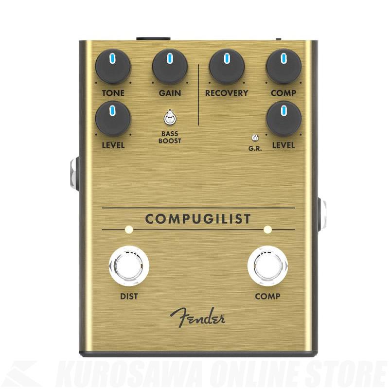 Fender COMPUGILIST COMP/DISTORTION《コンプレッサー&ディストーションペダル》【送料無料】【ONLINE STORE】