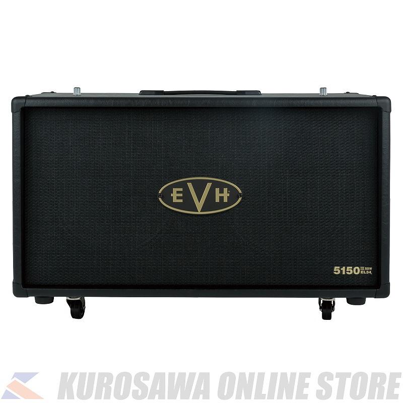 EVH 5150III EL34 2x12 Cabinet -Black- (ご予約受付中)【ONLINE STORE】