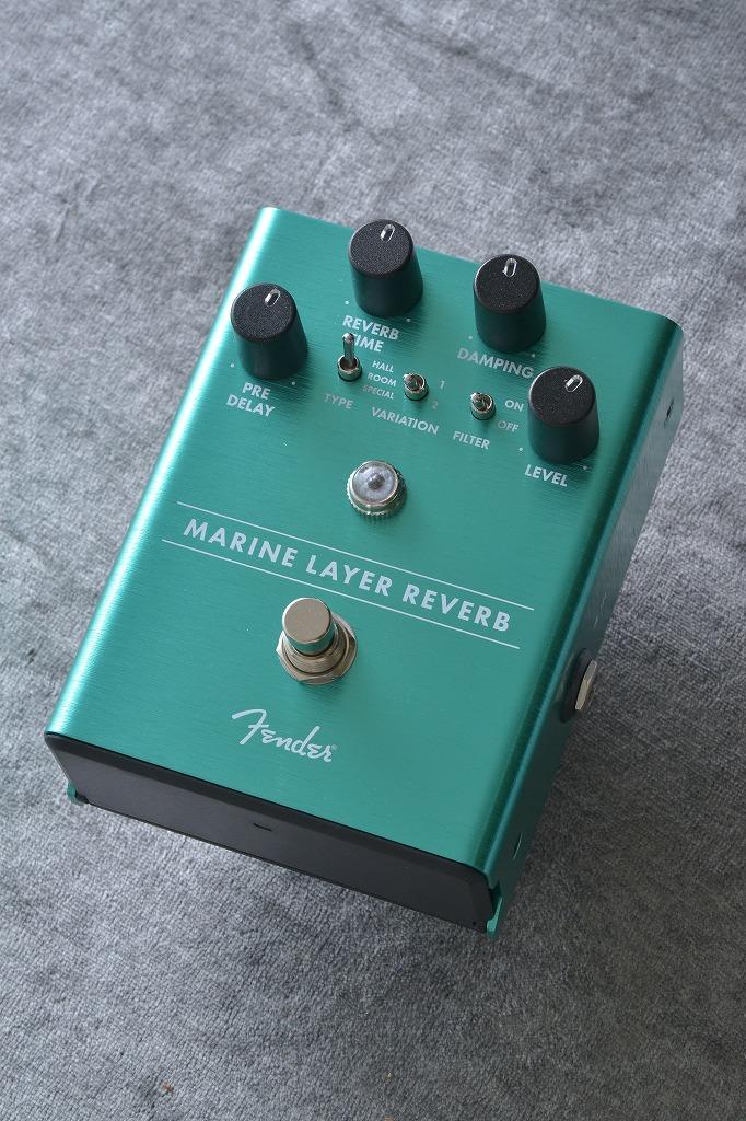 Fender MARINE LAYER REVERB PEDAL(マリンレイヤー・リバーブ)【送料無料】(ご予約受付中) 【ONLINE STORE】
