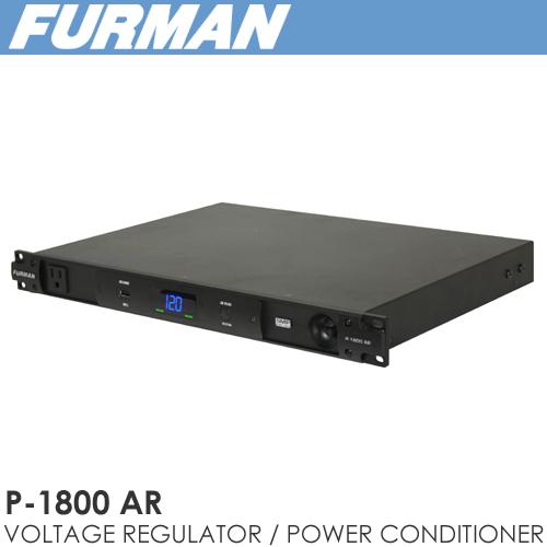 FURMAN ファーマン P-1800 AR 安定化電源/パワーコンディショナー 【送料無料】 【納期未定・次回入荷分ご予約受付中】【smtb-u】【ONLINE STORE】