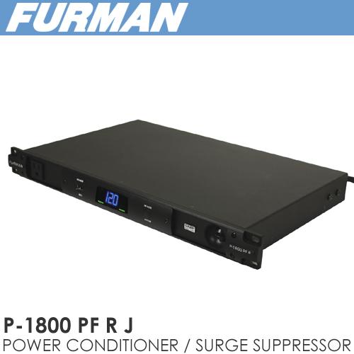 FURMAN ファーマン P-1800 PF R J パワーコンディショナー/サージ・サプレッサー 【送料無料】 【smtb-u】(ご予約受付中)【ONLINE STORE】