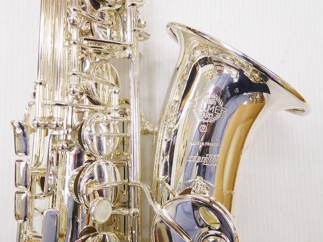 H.Selmer Serie III Jubilee Silver Plated AltoSax 【新品】 【サキソフォンラボ在庫品】【次回入荷予約受付中!】