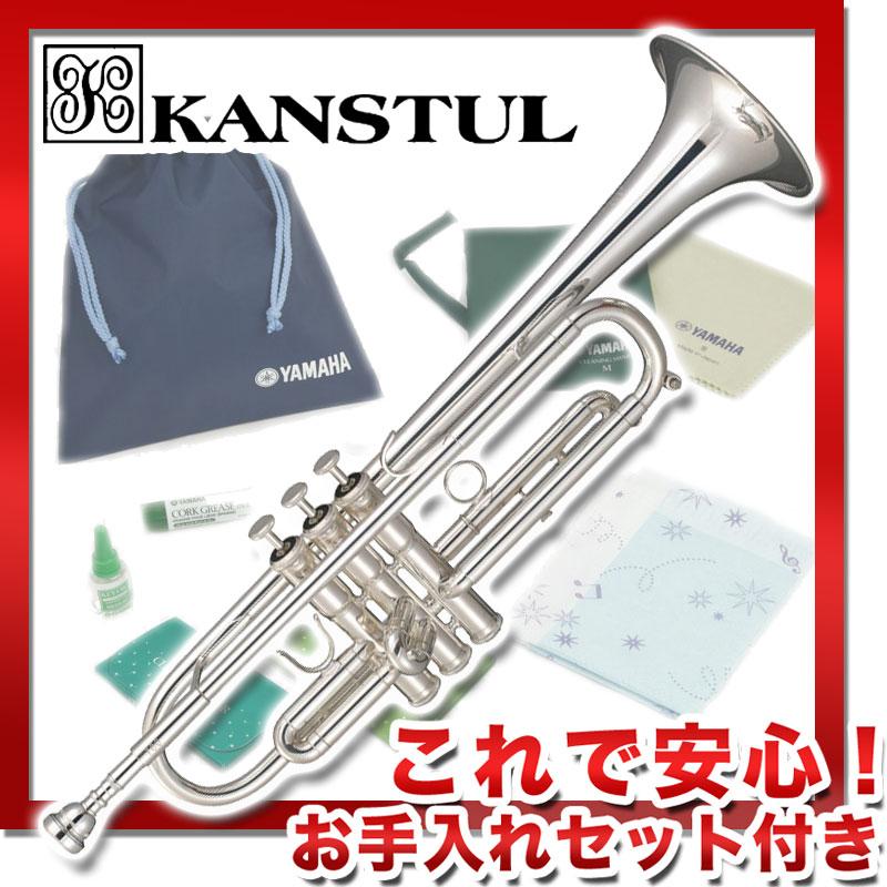 Kanstul KTR 700-2 《B♭トランペット》【これで安心!お手入れセット付】【送料無料】【ONLINE STORE】