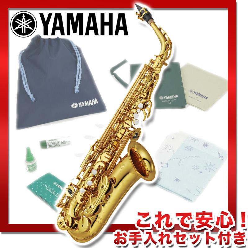 【アルトサックス】《ヤマハ》 YAMAHA ヤマハ YAS-62 (調整済未展示品)(ゴールドラッカー仕上げ)(アルトサックス)(これで安心!お手入れセット付)(送料無料)【ONLINE STORE】