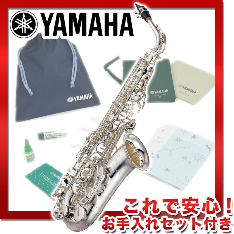 YAMAHA ヤマハ YTS-82ZS (銀メッキ仕上げモデル) 《テナーサックス》【これで安心!お手入れセット付】【受注生産品】【送料無料】【ONLINE STORE】