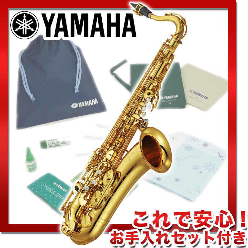 YAMAHA ヤマハ YTS-82ZWOF (ゴールドラッカー仕上げ/High F#キイなしモデル ) 《テナーサックス》【これで安心!お手入れセット付】【受注生産品】【送料無料】【ONLINE STORE】