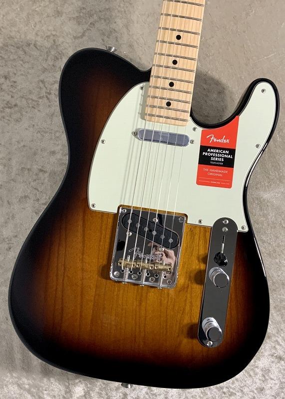 Fender AMERICAN PROFESSIONAL TELECASTER /M -3-Color Sunburst-【横浜店】
