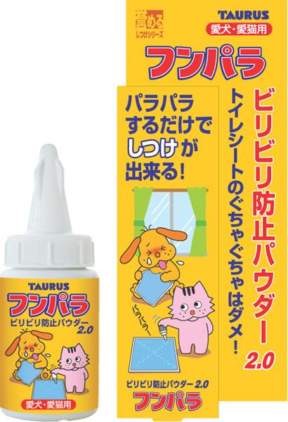 토라스훈파라비리비리 방지 파우더 2.0(개와 고양이용) 60 ml
