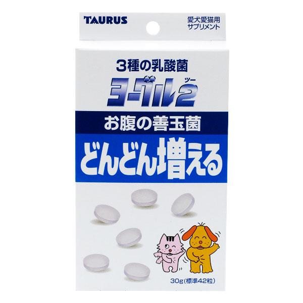 トーラス ヨーグル2 善玉菌 【犬猫用】 30g