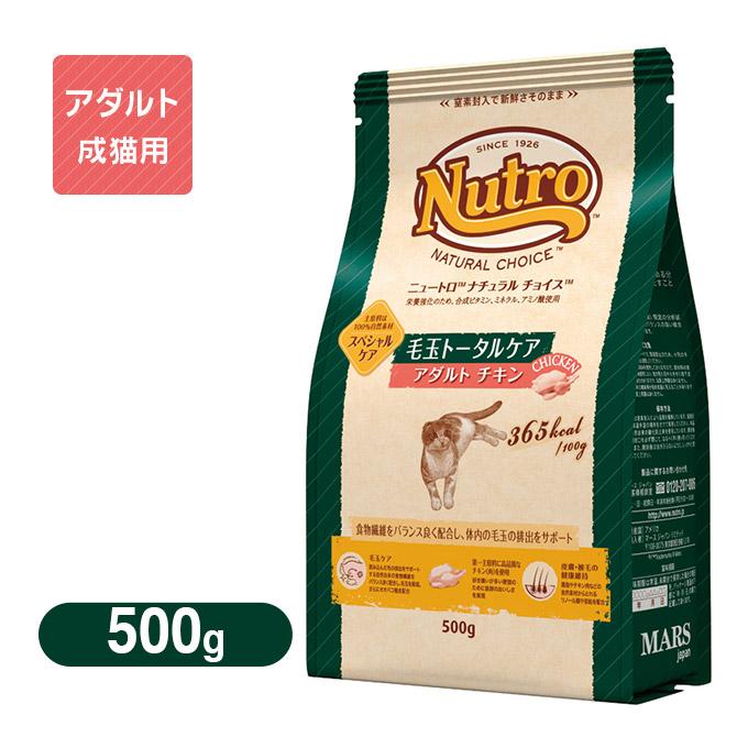 【楽天市場】ニュートロ ナチュラルチョイス キャットフード ...