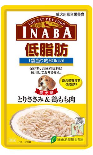 いなば 低脂肪パウチ とりささみ 鶏もも肉 80g とりささみをベースにした 激安価格と即納で通信販売 低脂肪な成犬用ウェットフード 総合栄養食 9 4 20時~ ウェットフード FOOD 成犬用 ドッグフード 送料無料新品 月特 DOG レトルトパウチ エントリーで最大P8倍 ドックフード ペットフード
