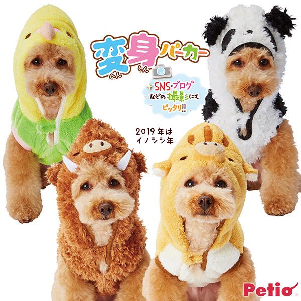「ペット 洋服」の画像検索結果