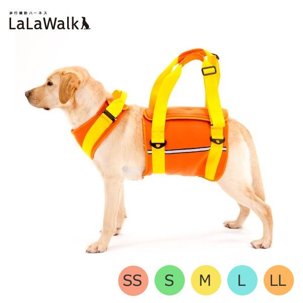 With 歩行補助ハーネス LaLaWalk(ララウォーク) 大型犬用 ネオプレーンオレンジ[オレンジ] 大型犬用 【犬用品】【犬用ハーネス】【胴輪】