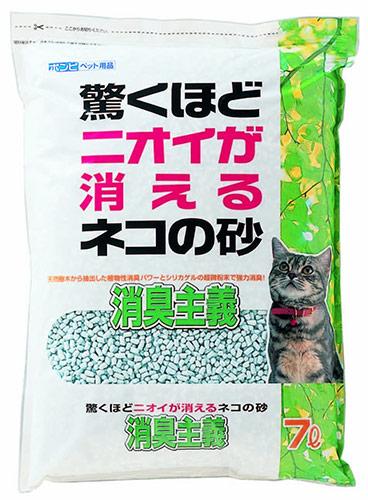 ボンビ ネコの砂消臭主義7リットル レビューを書けば送料当店負担 7 注目ブランド L 紙系の猫砂 ねこ砂 ネコ砂 猫の砂 ペットグッズ ペット ねこ ペット用品 猫用品 猫 猫のトイレ ネコ