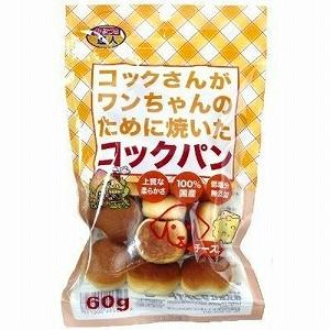 サンメイト コックパン チーズ味 60g 【犬用おやつ/犬のおやつ・いぬのおやつ・犬のオヤツ/ドックフード】