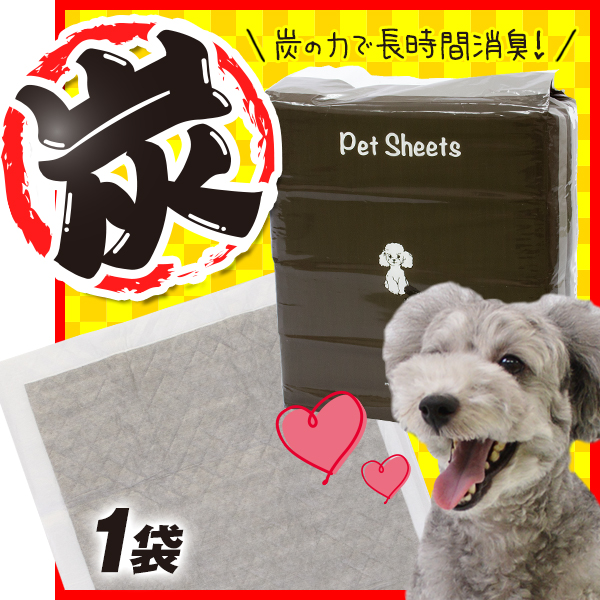 Pet sheet thickness-regular / wide and Superwide 1 bag cpy