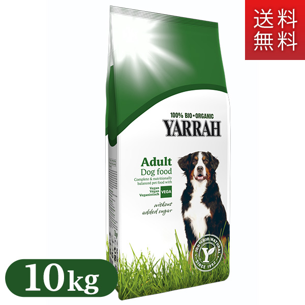 YARRAH(ヤラー)ベジタリアン ドッグフード 成犬用 ドッグフード 10kg 成犬用 10kg【ドライフード/成犬用(アダルト)/オーガニック・ヤラ―/ペットフード/ドックフード】【送料無料/送料込・送料込み】, ナカジマスポーツ:5570eeb0 --- gallery-rugdoll.com