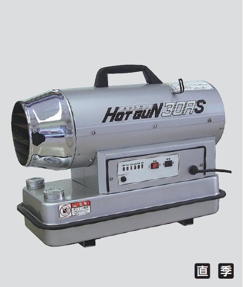 KYOKUTO ホットガン HG30RS 24-5407