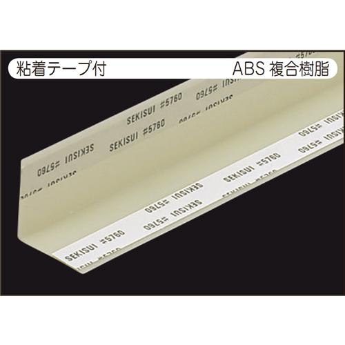 KYOKUTO NKAコーナー26T 26ミリ×2430ミリ(100本)12-7310(直送のため必ず送料がかかります)