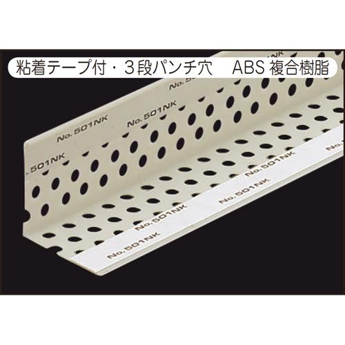 KYOKUTO NKAコーナー31PT 31ミリ×2500ミリ(100本)12-7307(直送のため必ず送料がかかります)