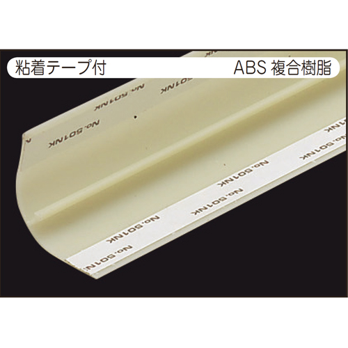 KYOKUTO NKA15Rコーナー33T 33ミリ×2500ミリ50本入り足付(直送のため必ず送料がかかります)12-7317
