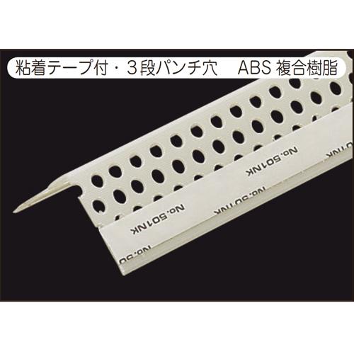 KYOKUTO NKA入隅コーナー31PT 31ミリ×2500ミリ(100本入)12-7309(直送のため必ず送料がかかります)