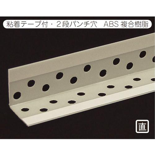 KYOKUTO ダイアロン下地補強材コーナーガード25(非塩ビ) 25ミリ×2450ミリ(100本入)12-7335(直送のため必ず送料がかかります)