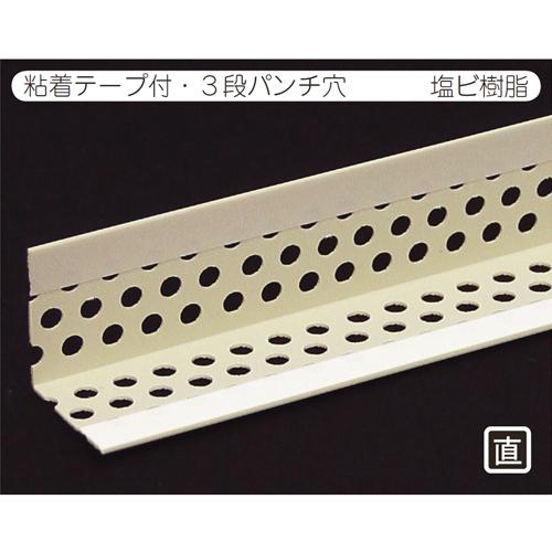 KYOKUTO ダイアロン下地補強材DX-GLコーナーPA26(塩ビ) 26ミリ×2500ミリ(100本入)12-7338(直送のため必ず送料がかかります)
