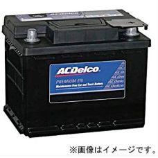 ACデルコ 欧州車用バッテリー LN6(互換 )  新品 送料無料(一部のエリアを除く)