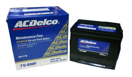 ACデルコ 北米車用バッテリー 75-6MF 新品 メンテナンスフリー 送料無料(一部のエリアを除く)