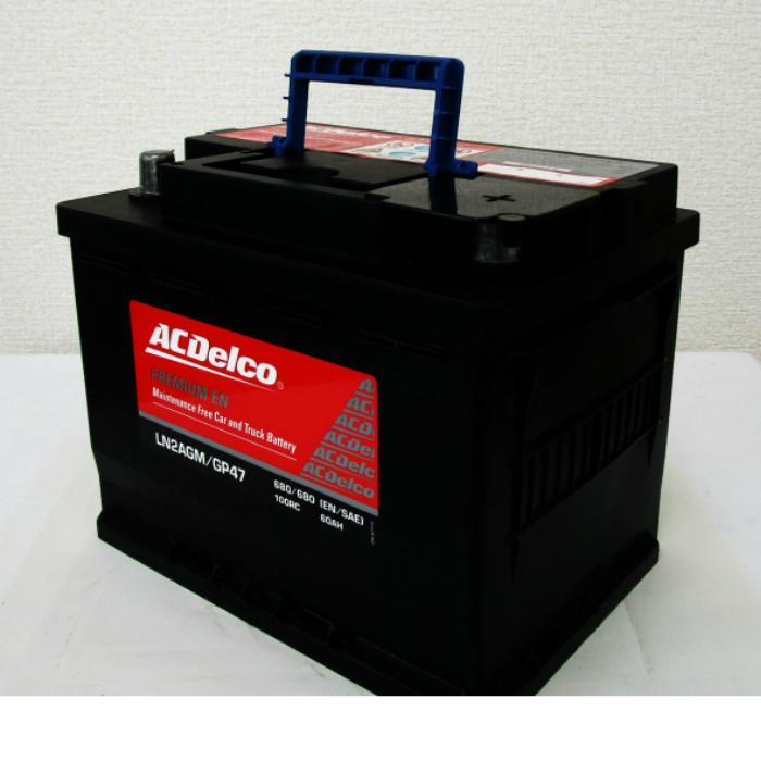 AC Delco(デルコ) 欧州車用バッテリー 発電制御車・アイドリングストップ車対応【 LN5AGM】新品 送料無料(一部のエリアを除く)