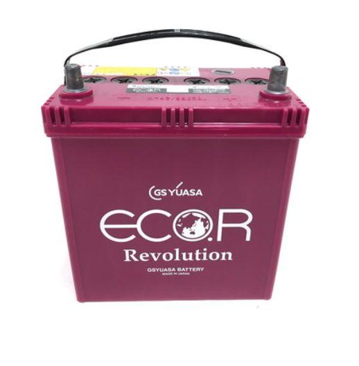 GS YUASAGS(ジーエス・ユアサ)バッテリー≪エコ・アール・レボルーション≫ECO.R.Revolution【ER-S-95R/110D26R】新品 送料無料(一部のエリアを除く)