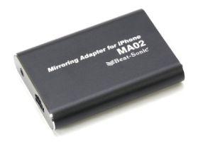 Beat-Sonic/ビートソニック《ミラーリングアダプター》iPhone・iPad【Ma02】新品 送料無料(一部のエリアを除く)