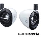 Pioneer/Carrozzeria(パイオニア/カロッツェリア)スピーカー≪サテライトスピーカー≫【TS-STX510】新品 お取り寄せ商品 送料無料(一部のエリアを除く)