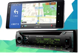 パイオニア /PIONEER/カロッツェリア≪カーオーディオ 1DIN USB/Bluetooth≫【MVH-6600】新品 送料無料(一部エリアを除く)