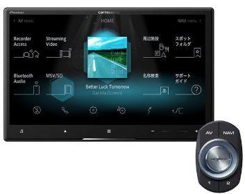 Pioneer/パイオニア/Carrizzeria/カロッツェリア≪7V型HD/TV/DVD/CD /Bluetooth/USB/SD/チューナー・AV一体型メモリーナビゲーション≫【AVIC-CZ910】新品 送料無料(一部のエリアを除く)