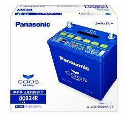 Panasonic/パナソニック バッテリー≪カオス ブルーバッテリー 標準車(充電制御車)用 C7シリーズ≫【N-80B24R/C7】新品 送料無料(一部エリアを除く)