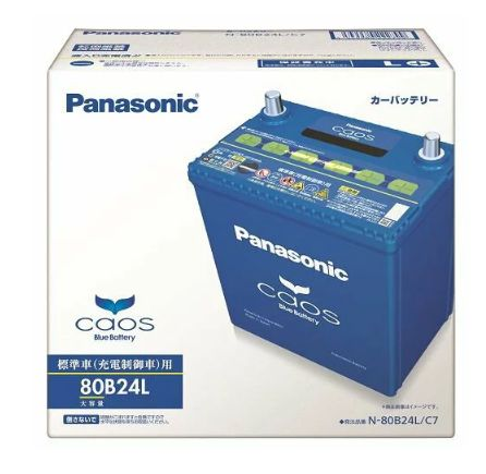 Panasonic/パナソニック バッテリー≪カオス ブルーバッテリー 標準車(充電制御車)用 C7シリーズ≫【N-80B24L/C7】新品 送料無料(一部エリアを除く)