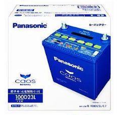 Panasonic/パナソニック バッテリー≪カオス ブルーバッテリー 標準車(充電制御車)用 C7シリーズ≫【N-100D23L/C7】新品 送料無料(一部エリアを除く)