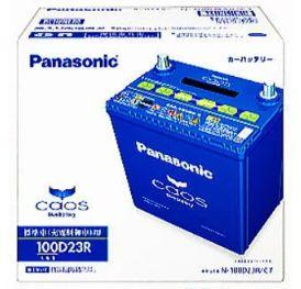 Panasonic/パナソニック バッテリー≪カオス ブルーバッテリー 標準車(充電制御車)用 C7シリーズ≫【N-100D23R/C7】新品 送料無料(一部エリアを除く)