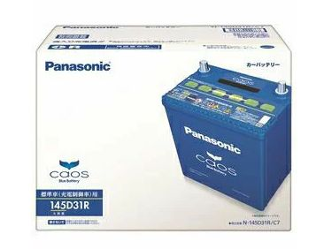 Panasonic/パナソニック バッテリー≪カオス ブルーバッテリー 標準車(充電制御車)用 C7シリーズ≫【N-145D31R/C7】新品 送料無料(一部エリアを除く)