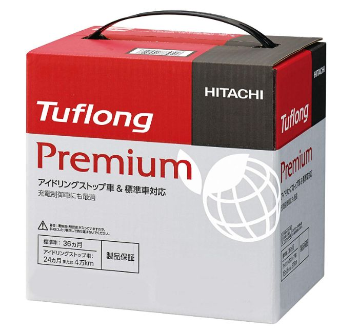 JPAT110-125D31L 日立 標準車/アイドリングストップ車対応バッテリー Tuflong Premium 【JPAT-110/125D31L】新品 送料無料(一部エリアを除く)
