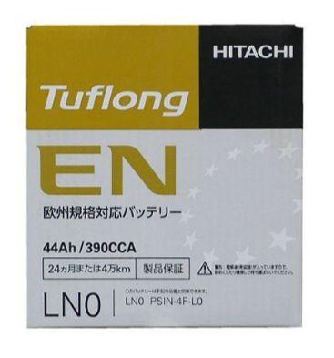 日立化成/HITACHI バッテリー≪Tuflong EN 欧州規格対応バッテリー≫【TFET44L0】新品 送料無料(一部を除く)