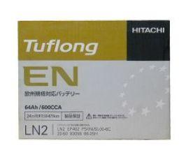 日立化成/HITACHI バッテリー≪Tuflong EN 欧州規格対応バッテリー≫【TFET64L2】新品 送料無料(一部を除く)
