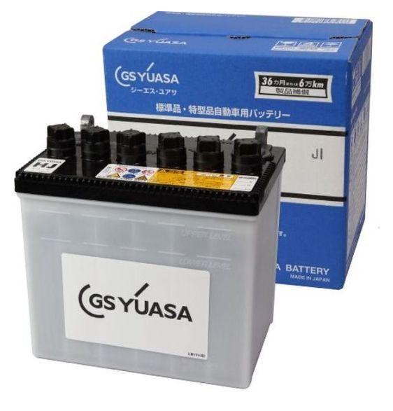 GS YUASA/ジーエス・ユアサ 新車搭載特型品対応バッテリー【HJ-55D23L-C】新品 お取り寄せ商品 送料無料(一部エリアを除く)