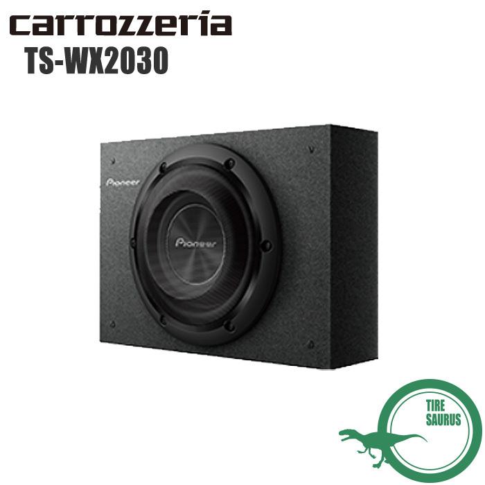 Pioneer/パイオニア/Carrozzeria/カロッツェリア 20cmサブウーファー【TS-WX2030】新品 送料無料(一部エリアを除く)